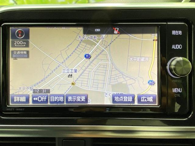 Gクエロ 純正SDナビ・両側電動スライドドア・セーフティ バックカメラ LEDヘッドランプ メモリーナビ レーンアシスト Bluetooth 盗難防止装置 アイドリングストップ シートヒーター オートライト(9枚目)