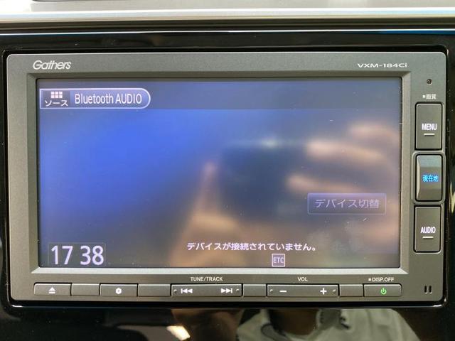 13G・F 純正 7インチ メモリーナビ/ETC/EBD付ABS/横滑り防止装置/アイドリングストップ/エアバッグ 運転席/エアバッグ 助手席/パワーウインドウ/キーレスエントリー/オートエアコン ワンオーナー(10枚目)