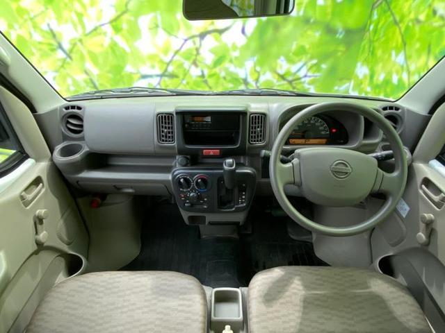 DX ハイルーフ/キーレス/デュアルエアバッグ/ヘッドライトレベライザー/ABS/リヤワイパー/プライバシーガラス/エアバッグ 運転席/エアバッグ 助手席/パワーステアリング/FR/マニュアルエアコン(4枚目)
