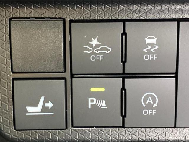 カスタムXスタイルセレクション 未使用/両側パワースライドドア/LEDヘッドライト&フォグ/スマートアシスト/コーナーセンサー/キーフリー/プッシュスタート/両側電動スライドドア/車線逸脱防止支援システム 衝突被害軽減システム(11枚目)