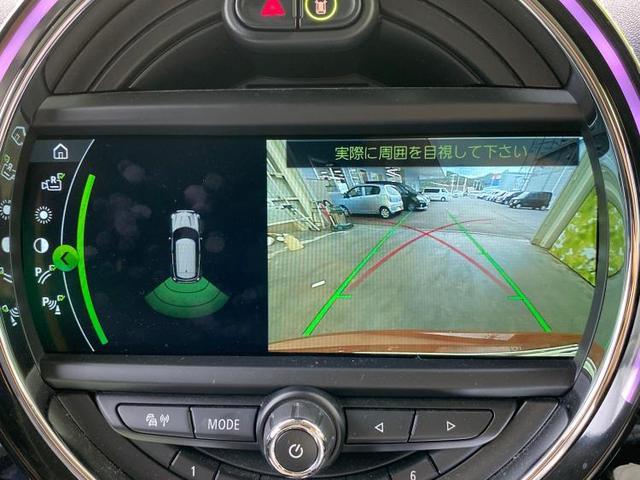 クーパーDクロスオーバーオール4 純正 HDDナビ/ヘッドランプ HID/ETC/EBD付ABS/横滑り防止装置/アイドリングストップ/ルーフレール/エアバッグ 運転席/エアバッグ 助手席/エアバッグ サイド/アルミホイール 4WD(11枚目)