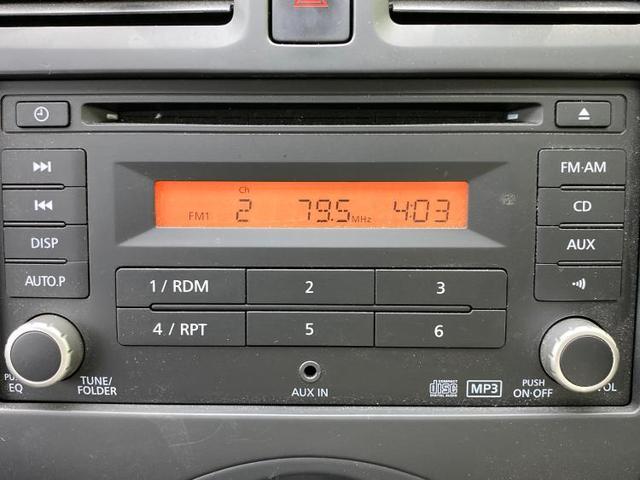 S ETC/EBD付ABS/エアバッグ 運転席/エアバッグ 助手席/アルミホイール/パワーウインドウ/キーレスエントリー/パワーステアリング/ワンオーナー/FF/マニュアルエアコン/定期点検記録簿(9枚目)