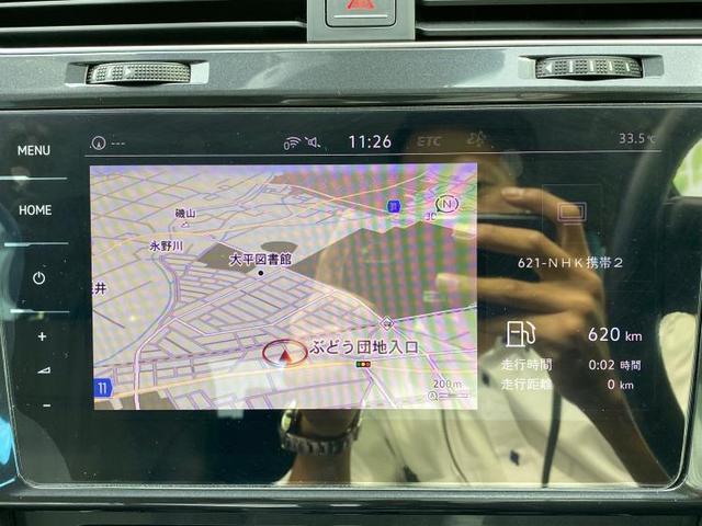 TSIコンフォートライン 純正 メモリーナビ/車線逸脱防止支援システム/パーキングアシスト バックガイド/ヘッドランプ LED/Bluetooth接続/ETC2.0/EBD付ABS/横滑り防止装置 バックカメラ 禁煙車 記録簿(9枚目)