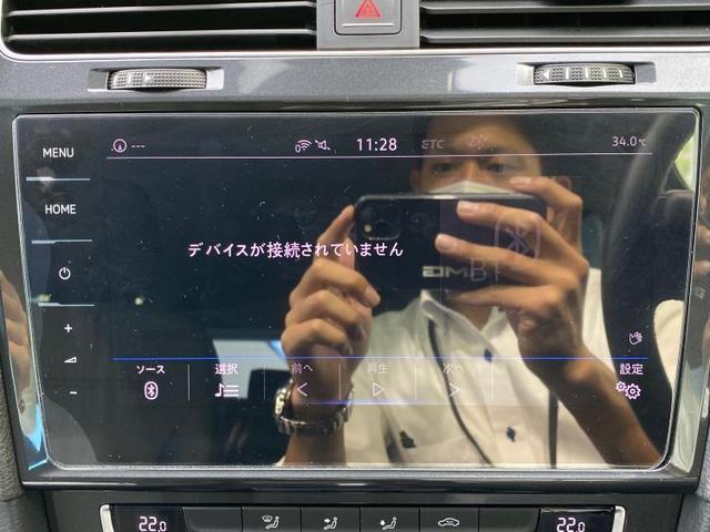 TSIコンフォートライン 純正 メモリーナビ/車線逸脱防止支援システム/パーキングアシスト バックガイド/ヘッドランプ LED/Bluetooth接続/ETC2.0/EBD付ABS/横滑り防止装置 バックカメラ 禁煙車 記録簿(11枚目)