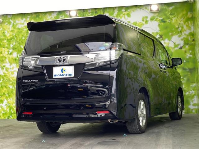 X 9インチナビTV/後席フリップダウンモニター/両側オートスライドドア/電動スライドドア/パーキングアシスト バックガイド/ヘッドランプ LED/EBD付ABS/横滑り防止装置 LEDヘッドランプ(3枚目)