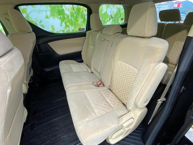 X 9インチナビTV/後席フリップダウンモニター/両側オートスライドドア/電動スライドドア/パーキングアシスト バックガイド/ヘッドランプ LED/EBD付ABS/横滑り防止装置 LEDヘッドランプ(7枚目)