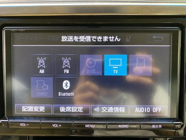 X 9インチナビTV/後席フリップダウンモニター/両側オートスライドドア/電動スライドドア/パーキングアシスト バックガイド/ヘッドランプ LED/EBD付ABS/横滑り防止装置 LEDヘッドランプ(9枚目)
