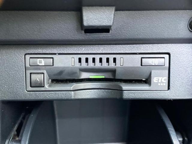 X 9インチナビTV/後席フリップダウンモニター/両側オートスライドドア/電動スライドドア/パーキングアシスト バックガイド/ヘッドランプ LED/EBD付ABS/横滑り防止装置 LEDヘッドランプ(15枚目)