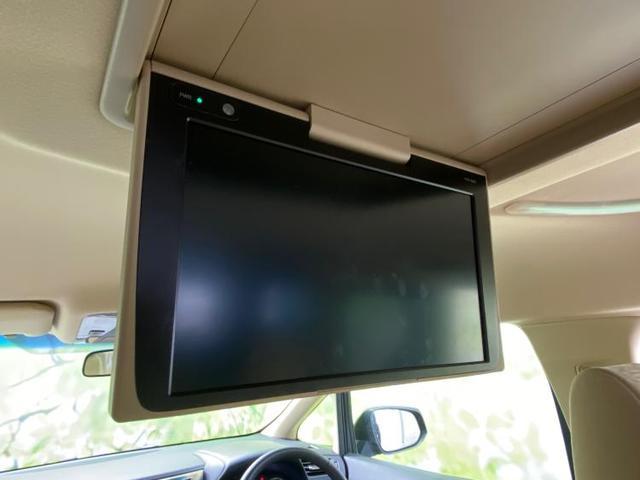 X 9インチナビTV/後席フリップダウンモニター/両側オートスライドドア/電動スライドドア/パーキングアシスト バックガイド/ヘッドランプ LED/EBD付ABS/横滑り防止装置 LEDヘッドランプ(17枚目)