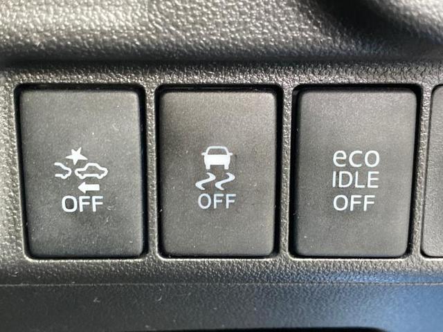 G SA2 車線逸脱防止支援システム/パーキングアシスト バックガイド/ヘッドランプ LED/ETC/EBD付ABS/横滑り防止装置/アイドリングストップ/エアバッグ 運転席/エアバッグ 助手席 ワンオーナー(13枚目)