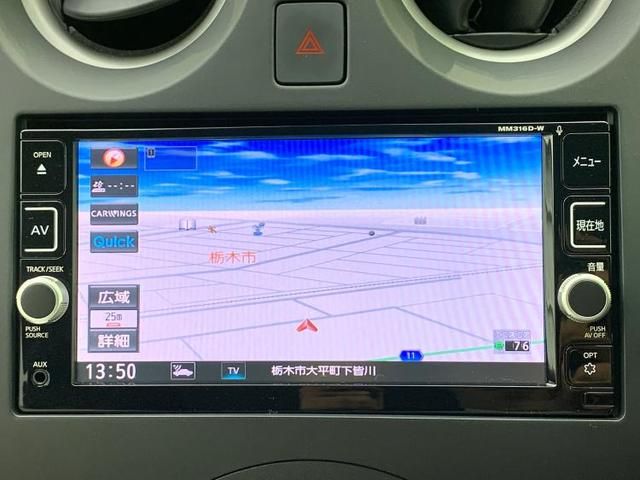 X 純正 7インチ メモリーナビ/EBD付ABS/アイドリングストップ/TV/エアバッグ 運転席/エアバッグ 助手席/パワーウインドウ/キーレスエントリー/パワーステアリング/盗難防止システム/FF(9枚目)