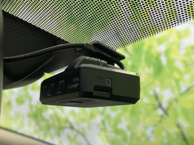 X 純正 7インチ メモリーナビ/EBD付ABS/アイドリングストップ/TV/エアバッグ 運転席/エアバッグ 助手席/パワーウインドウ/キーレスエントリー/パワーステアリング/盗難防止システム/FF(18枚目)