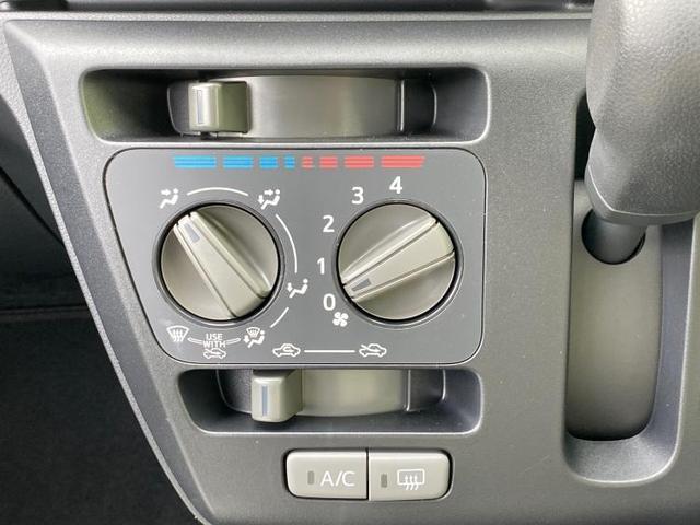 L SA3 パーキングアシスト バックガイド/EBD付ABS/横滑り防止装置/アイドリングストップ/エアバッグ 運転席/エアバッグ 助手席/パワーウインドウ/スマートキー/パワーステアリング 禁煙車 記録簿(10枚目)