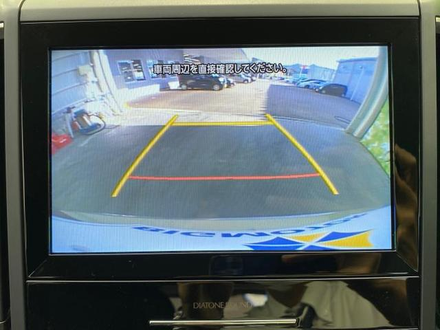 プレミアム 純正 8インチ メモリーナビ/フリップダウンモニター/車線逸脱防止支援システム/パーキングアシスト バックガイド/ヘッドランプ LED/ETC/EBD付ABS/横滑り防止装置 LEDヘッドランプ(12枚目)