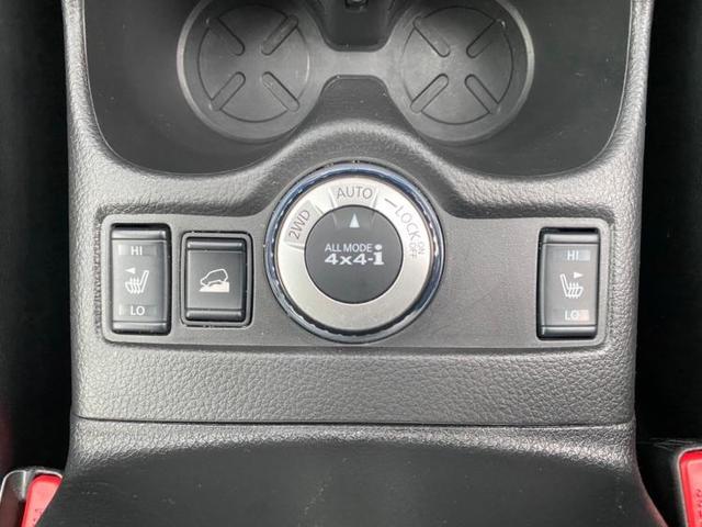 20Xttエマブレパッケージ 純正 7インチ メモリーナビ/シート ハーフレザー/車線逸脱防止支援システム/電動バックドア/ヘッドランプ LED/ETC/EBD付ABS/横滑り防止装置/アイドリングストップ/TV ワンオーナー(16枚目)
