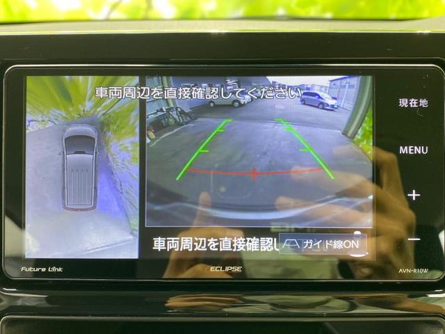 4WD P 両側電動スライドドア/車線逸脱防止支援システム/電動バックドア/ヘッドランプ LED/EBD付ABS/横滑り防止装置/アイドリングストップ/エアバッグ 運転席/エアバッグ 助手席/パワーウインドウ(11枚目)