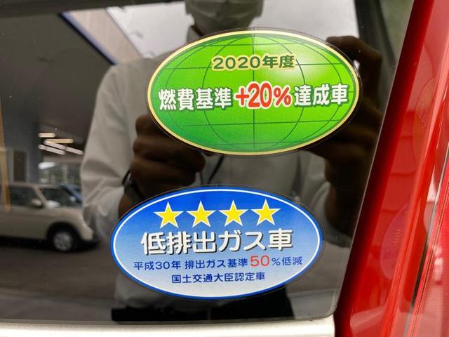 M E-アシスト/コーナーセンサー/シートヒーター/キーレス/アイドリングストップ/EBD付ABS/横滑り防止装置/エアバッグ 運転席/エアバッグ 助手席/エアバッグ サイド/パワーウインドウ(17枚目)
