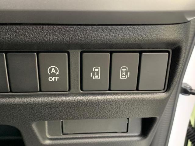 ハイブリッドXS 両側電動スライドドア/ヘッドランプ LED/EBD付ABS/横滑り防止装置/アイドリングストップ/クルーズコントロール/エアバッグ 運転席/エアバッグ 助手席/エアバッグ サイド/アルミホイール(12枚目)