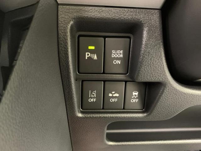 ハイブリッドXS 両側電動スライドドア/ヘッドランプ LED/EBD付ABS/横滑り防止装置/アイドリングストップ/クルーズコントロール/エアバッグ 運転席/エアバッグ 助手席/エアバッグ サイド/アルミホイール(14枚目)
