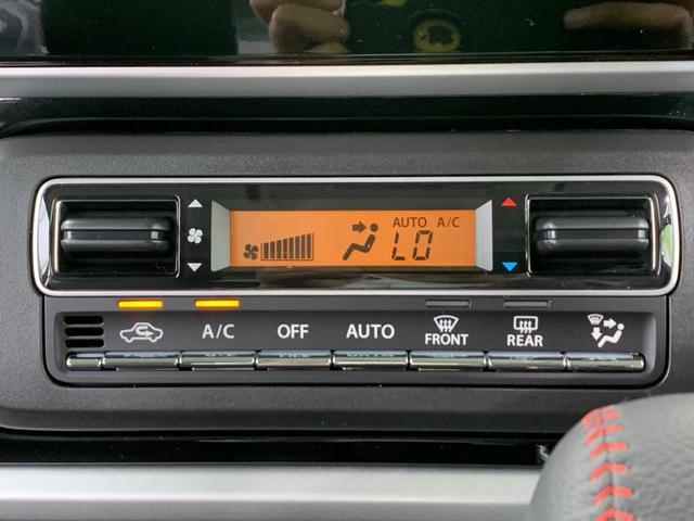 ハイブリッドXS 両側電動スライドドア/ヘッドランプ LED/EBD付ABS/横滑り防止装置/アイドリングストップ/クルーズコントロール/エアバッグ 運転席/エアバッグ 助手席/エアバッグ サイド/アルミホイール(16枚目)