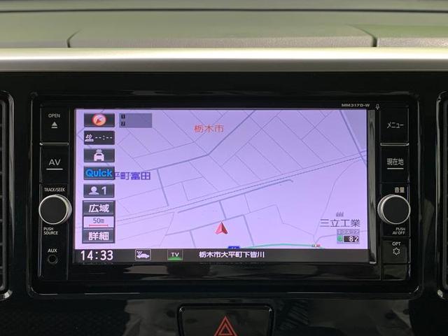 ライダー・X Gパッケージ 純正 7インチ メモリーナビ/両側電動スライドドア/パーキングアシスト バックガイド/ヘッドランプ LED/ETC/EBD付ABS/アイドリングストップ/フロントモニター/サイドモニター フルエアロ(9枚目)