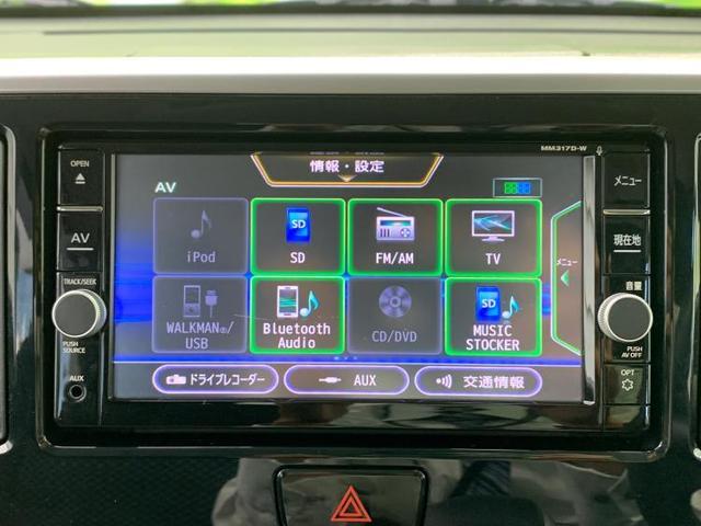 ライダー・X Gパッケージ 純正 7インチ メモリーナビ/両側電動スライドドア/パーキングアシスト バックガイド/ヘッドランプ LED/ETC/EBD付ABS/アイドリングストップ/フロントモニター/サイドモニター フルエアロ(11枚目)