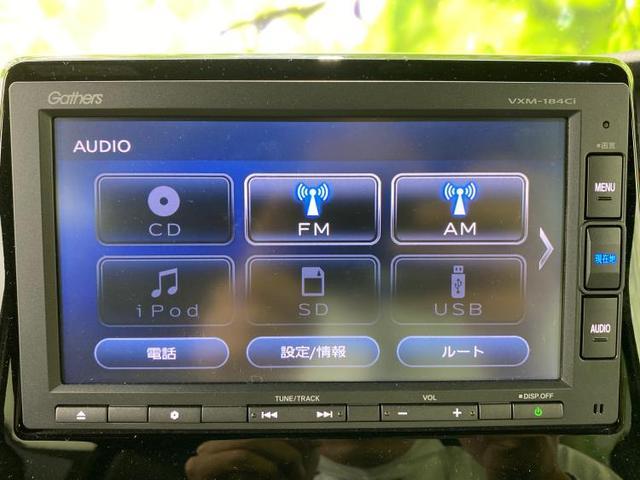 G・Lターボホンダセンシング 純正 7インチ メモリーナビ/両側電動スライドドア/シート ハーフレザー/車線逸脱防止支援システム/ヘッドランプ LED/ETC/EBD付ABS/横滑り防止装置/アイドリングストップ ワンオーナー(10枚目)
