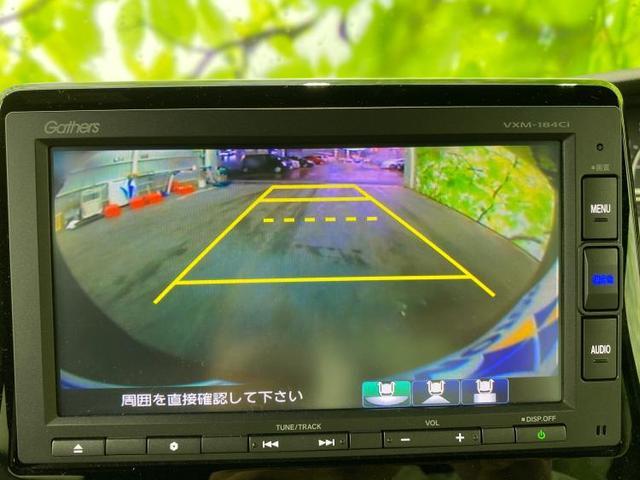 G・Lターボホンダセンシング 純正 7インチ メモリーナビ/両側電動スライドドア/シート ハーフレザー/車線逸脱防止支援システム/ヘッドランプ LED/ETC/EBD付ABS/横滑り防止装置/アイドリングストップ ワンオーナー(11枚目)