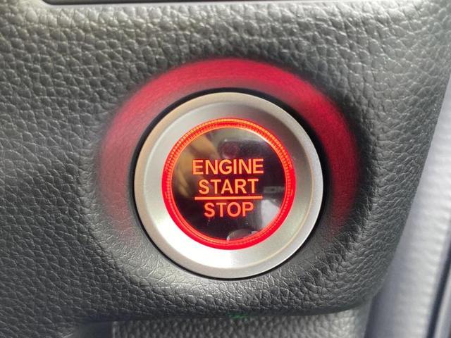 G・Lターボホンダセンシング 純正 7インチ メモリーナビ/両側電動スライドドア/シート ハーフレザー/車線逸脱防止支援システム/ヘッドランプ LED/ETC/EBD付ABS/横滑り防止装置/アイドリングストップ ワンオーナー(13枚目)