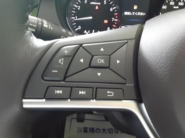 20X コーナーセンサー横滑り防止装置   4WD(10枚目)