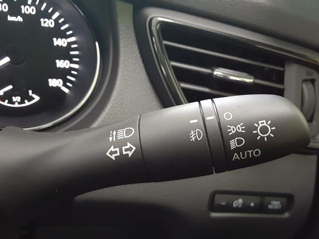 20X コーナーセンサー横滑り防止装置   4WD(11枚目)