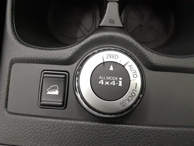 20X コーナーセンサー横滑り防止装置   4WD(13枚目)