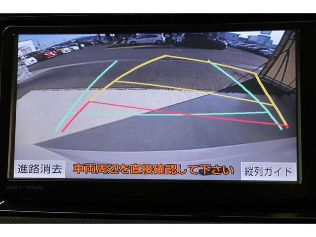 1.5G メモリーナビ フルセグTV エアロ アルミホイール スマートキー バックカメラ ETC 盗難防止システム HIDヘッドライト サイドエアバッグ(6枚目)