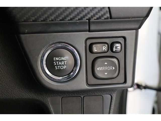 1.5G メモリーナビ フルセグTV エアロ アルミホイール スマートキー バックカメラ ETC 盗難防止システム HIDヘッドライト サイドエアバッグ(8枚目)