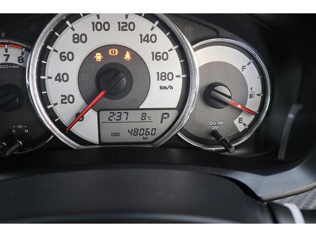 1.5G メモリーナビ フルセグTV エアロ アルミホイール スマートキー バックカメラ ETC 盗難防止システム HIDヘッドライト サイドエアバッグ(19枚目)