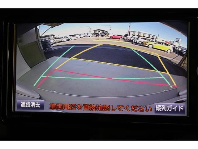 A メモリーナビ フルセグTV アルミホイール スマートキー バックカメラ ETC 衝突防止システム 盗難防止システム サイドエアバッグ(6枚目)
