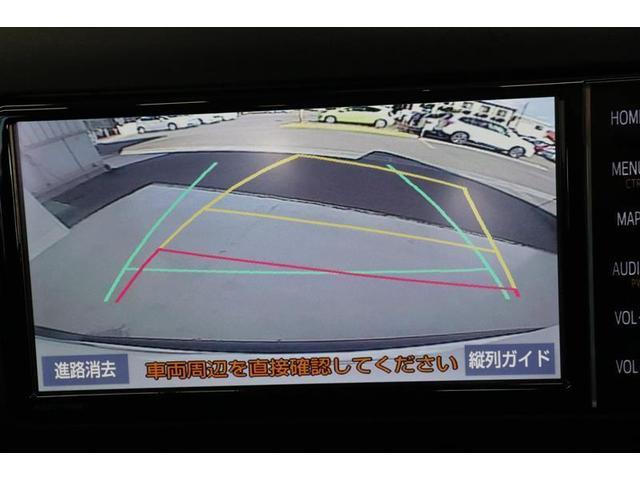 UL-X フルセグTV ワンオーナー キーレスエントリー バックカメラ ETC 衝突防止システム 盗難防止システム 記録簿(6枚目)