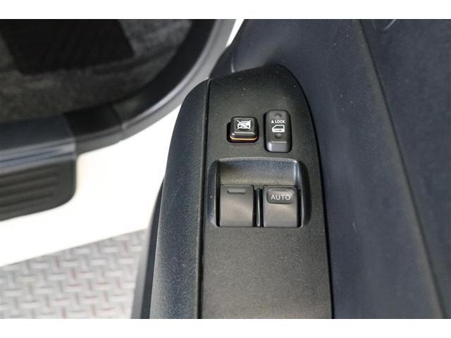 UL-X フルセグTV ワンオーナー キーレスエントリー バックカメラ ETC 衝突防止システム 盗難防止システム 記録簿(11枚目)
