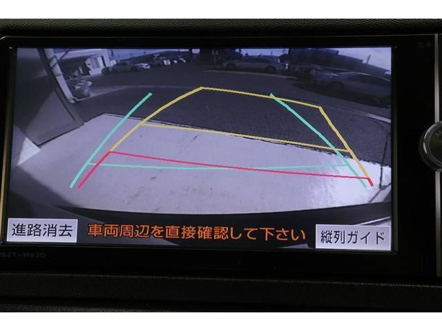 1.8X メモリーナビ フルセグTV ワンオーナー アルミホイール スマートキー バックカメラ ETC 盗難防止システム サイドエアバッグ(6枚目)