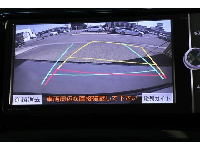 アエラス プレミアムエディション メモリーナビ フルセグTV ワンオーナー アルミホイール 両側電動スライドドア スマートキー バックカメラ ETC 盗難防止システム HIDヘッドライト(6枚目)