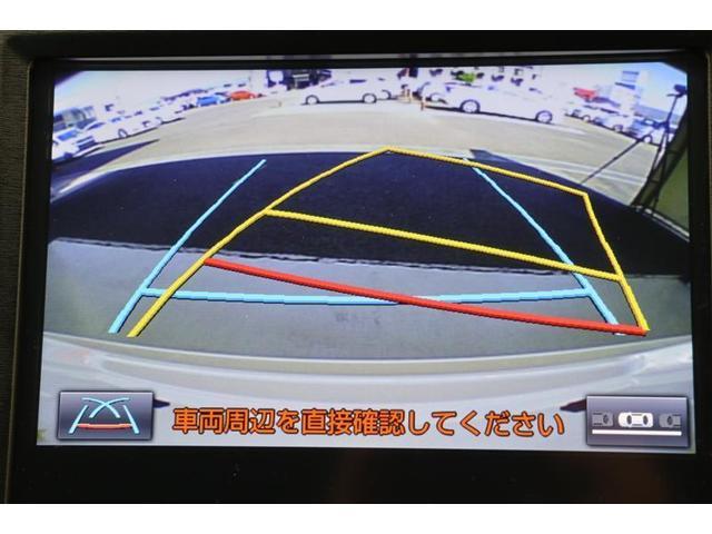 アスリートS フルセグTV アルミホイール スマートキー バックカメラ ETC 衝突防止システム 盗難防止システム サイドエアバッグ LEDヘッドランプ パワーシート ミュージックプレイヤー接続可(6枚目)