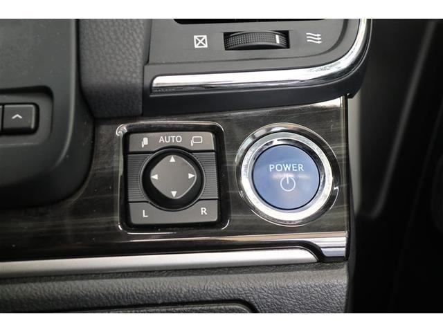 アスリートS フルセグTV アルミホイール スマートキー バックカメラ ETC 衝突防止システム 盗難防止システム サイドエアバッグ LEDヘッドランプ パワーシート ミュージックプレイヤー接続可(10枚目)