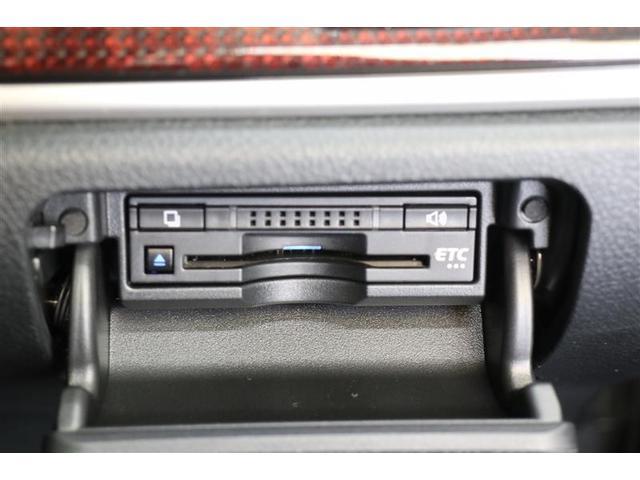 ロイヤルサルーン メモリーナビ フルセグTV アルミホイール スマートキー バックカメラ ETC 衝突防止システム 盗難防止システム サイドエアバッグ(8枚目)