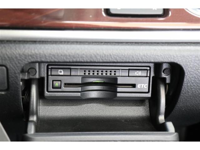 ロイヤルサルーンG メモリーナビ フルセグTV アルミホイール スマートキー バックカメラ ETC 衝突防止システム 盗難防止システム 記録簿 サイドエアバッグ CD パワーシート 横滑り防止装置 DVD再生(8枚目)