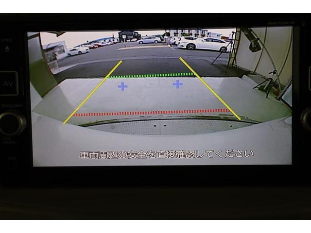 15X Vセレクション マイキューブ メモリーナビ フルセグTV アイドリングストップ ワンオーナー スマートキー バックカメラ ETC 盗難防止システム HIDヘッドライト ベンチシート CD 横滑り防止装置 DVD再生(6枚目)