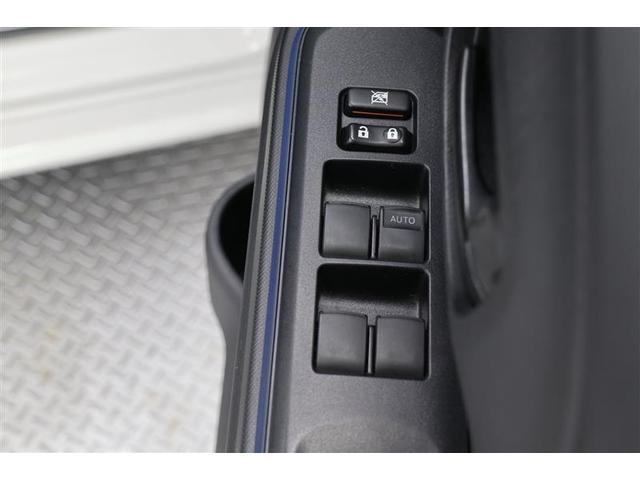 S ワンオーナー スマートキー 盗難防止システム 横滑り防止装置 運転席エアバッグ 助手席エアバッグ ABS(10枚目)
