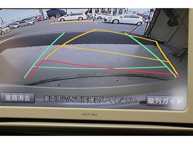 F スマイルエディション メモリーナビ ワンセグTV スマートキー バックカメラ ETC 盗難防止システム CD ミュージックプレイヤー接続可(6枚目)
