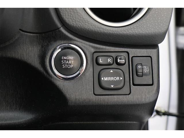 F スマイルエディション メモリーナビ ワンセグTV スマートキー バックカメラ ETC 盗難防止システム CD ミュージックプレイヤー接続可(9枚目)