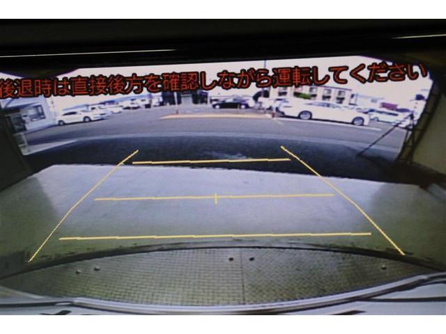 X LパッケージS ワンオーナー バックモニター付純正メモリーナビ スマートキー 衝突被害軽減システム アイドリングストップ 盗難防止システム 記録簿 電動格納ミラー 横滑り防止装置 ベンチシート フルフラット ワンセグ(6枚目)