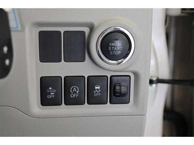 X LパッケージS ワンオーナー バックモニター付純正メモリーナビ スマートキー 衝突被害軽減システム アイドリングストップ 盗難防止システム 記録簿 電動格納ミラー 横滑り防止装置 ベンチシート フルフラット ワンセグ(8枚目)